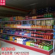 超市貨架展示柜便利店多層置物商場小賣部零食漁具要品單雙面擺放