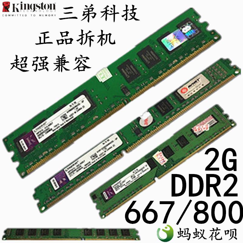 Оперативная память Артикул 571795852033