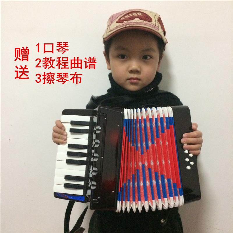Музыкальные инструменты для детей Артикул 598781126747