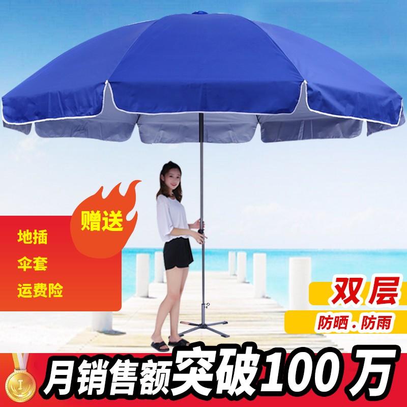 Зонты / Навесы от дождя и солнца Артикул 544915753863