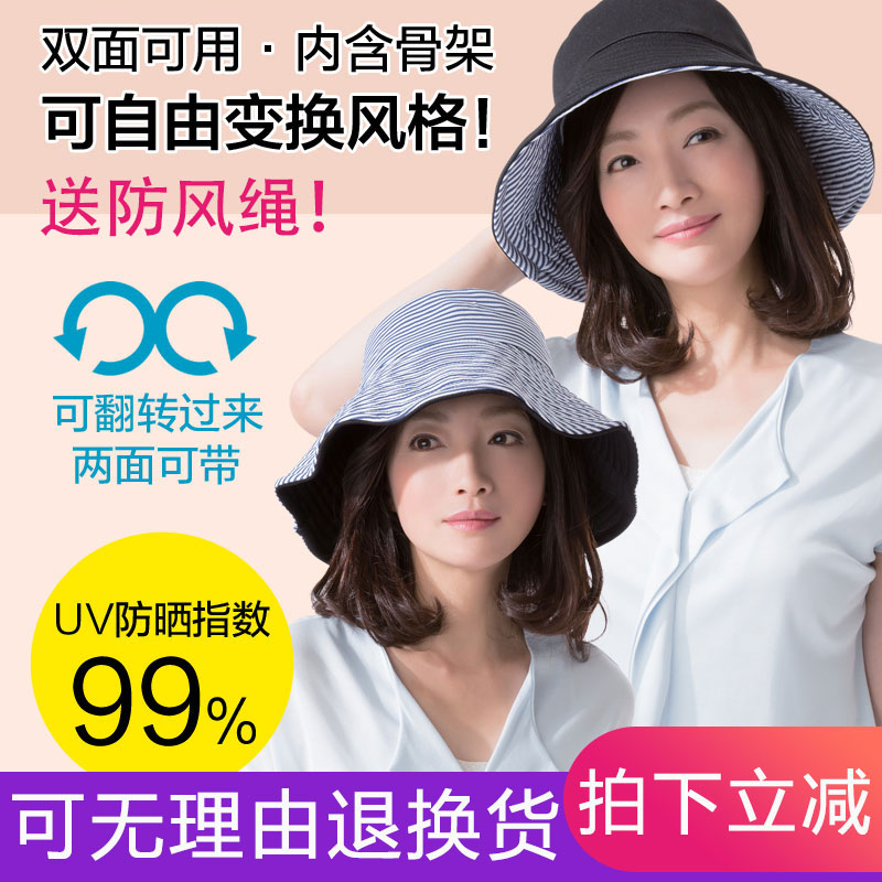 Japan uvcut double sided sunscreen hat big s same anti UV 99% summer fishermans hat folding hat