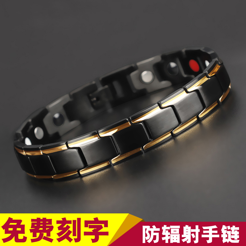 Korean men titanium steel magnet bracelet couple radiation minimalist personality influx of male fashion jewelry free lettering