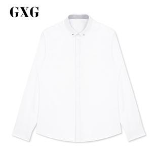 新款 白色休闲长袖 衬衫 男潮衬衣GY103509E 秋季 商场同款 GXG男装