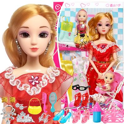 【下单立送配件】洋娃娃套装女孩公主大礼盒儿童玩具别墅城堡
