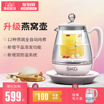 skg1290榨水果要加水吗品牌巨惠