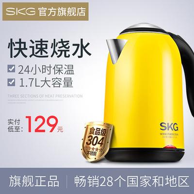 电热水壶skg 质量好吗