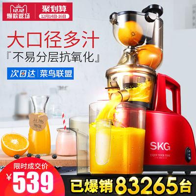 skg1290榨汁机好不好