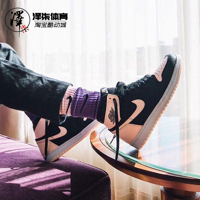 泽柒体育Air Jordan 1  AJ1黑粉脚趾荔枝皮脏粉男女鞋 555088-081