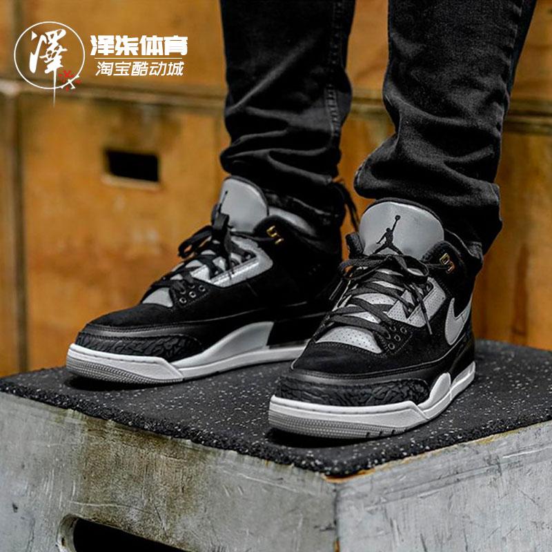 泽柒体育 AIR JORDAN 3 Tinker AJ3黑白手稿换钩男鞋 CK4348-007