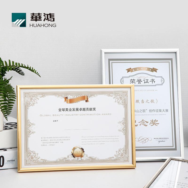 铝合金A3营业执照相框挂墙金属画框授权证件奖状荣誉证书框摆台A4