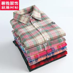 纯棉格子长袖修身大码学生2021衬衫