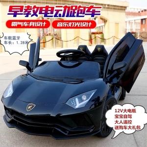 兰博大号儿童电动车汽车四轮双驱动跑车男女宝宝遥控玩具车可坐人