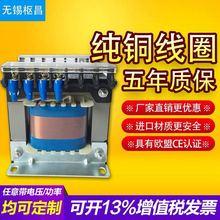 全铜原装BK-4000380v/220v控制变压器各种电压可定制当天发