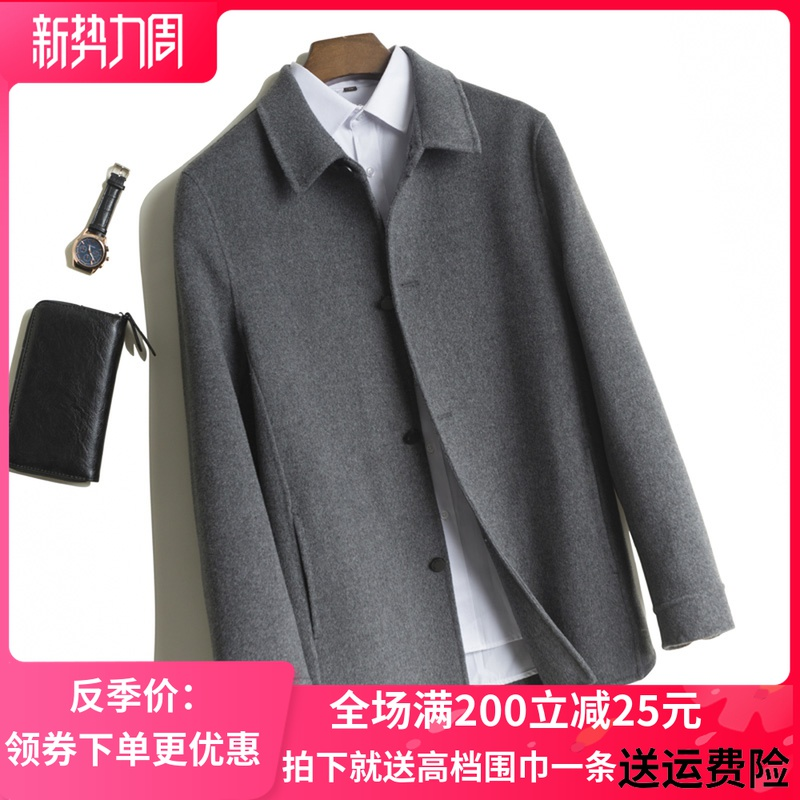 Autumn and winter handmade double-sided tweed mens 100% wool coat short cashmere free jacket