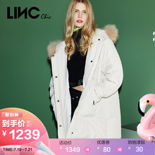 LINC Kim Yu-jie Fashionable Loose Korean Edition Runner-sleeved Cap Feather Mid-long Parker Down Garment 980111