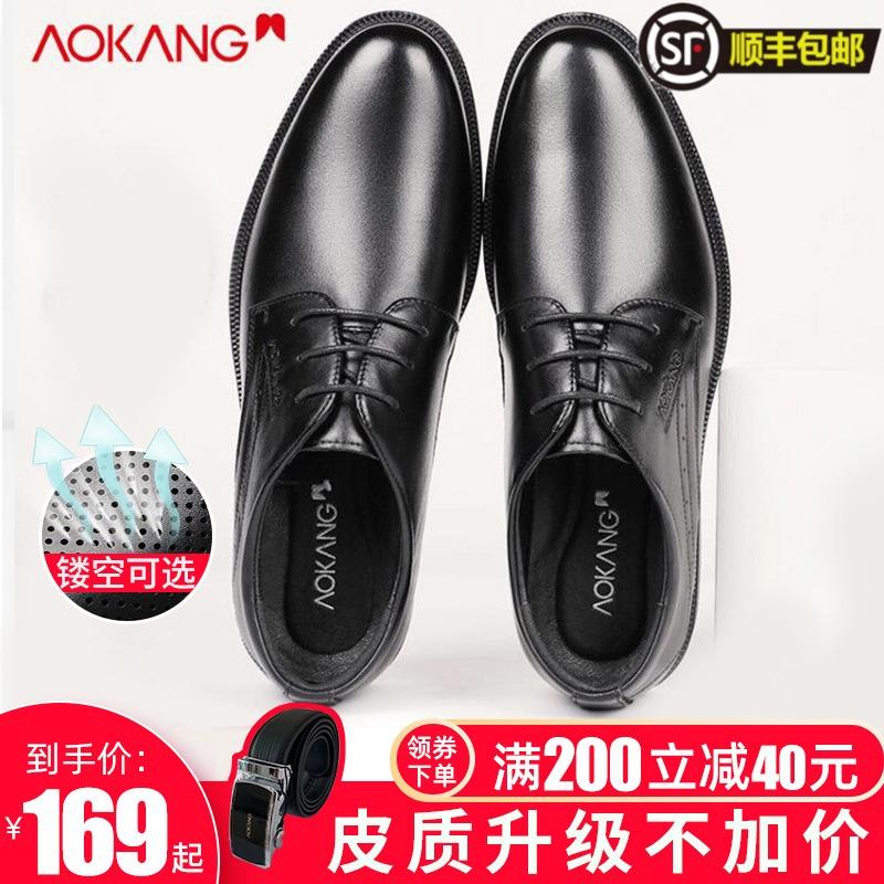 Мужская обувь Артикул 530337640288