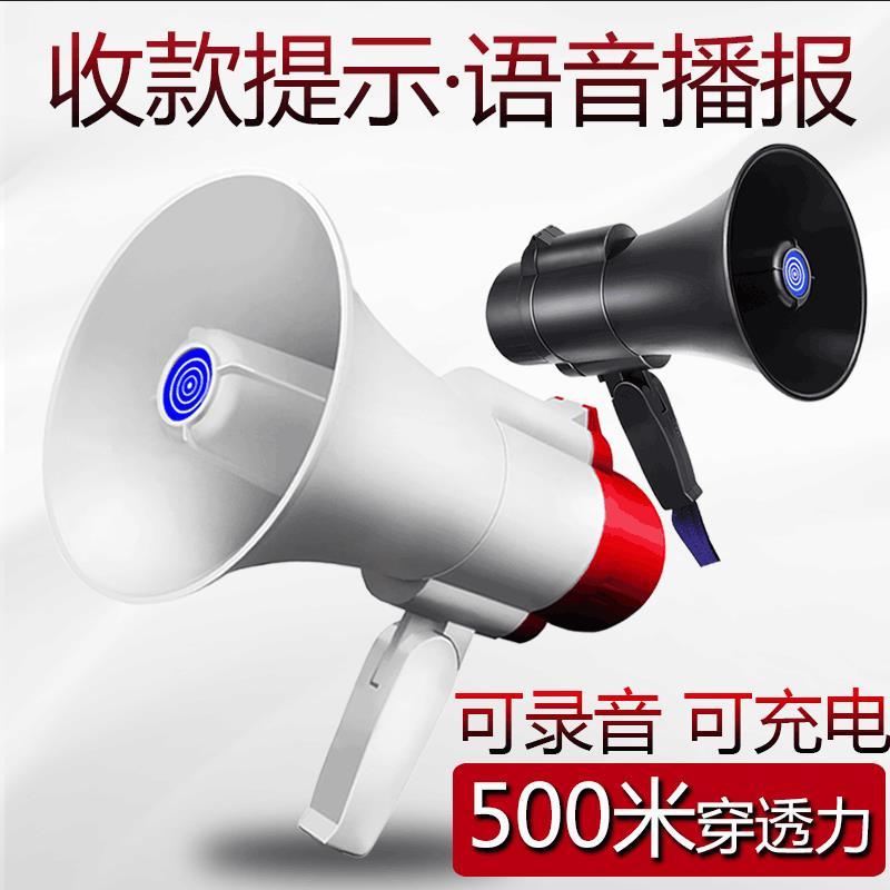 。持喊话扩音器户外地摊宣传通用广告语音活动家用时尚锂电池耳麦