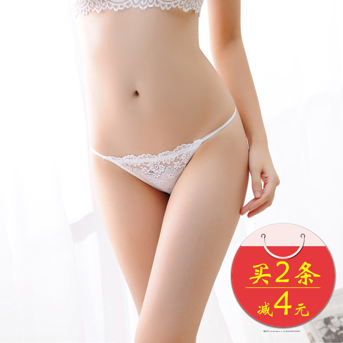 T-shaped pants female one thread Japanese sexy student one piece seamless lace low waist transparent thin T-T underwear