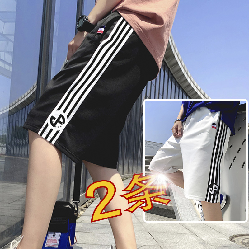 Sports shorts mens summer breathable casual Capris new loose youth students running basketball pants
