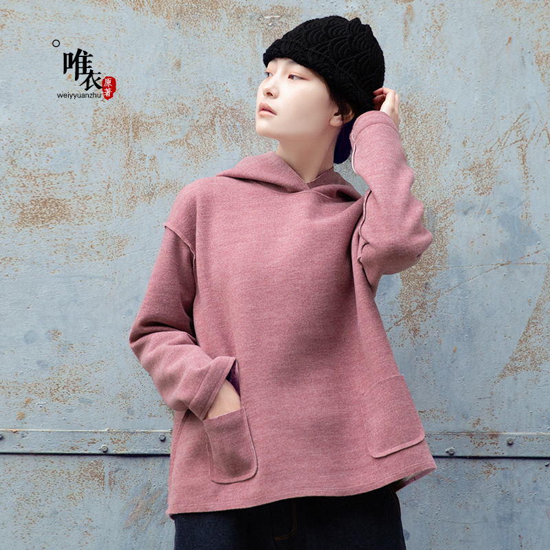 Autumn and winter new pink sweater women worsted cashmere blended knitted pullover loose Hoodie