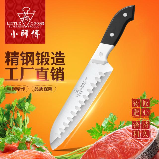 Ножи для мяса Артикул 614257771614