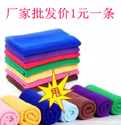 Superfine fiber thickened absorbent towel beauty dry hair towel labor protection products cleaning rag table floor car towel