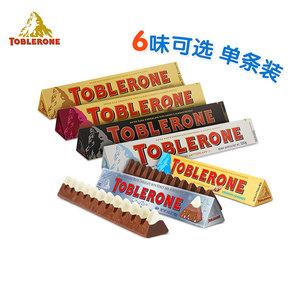亿滋瑞士进口三角牛奶黑巧克力蜂蜜巴旦木多口味散装休闲零食100g
