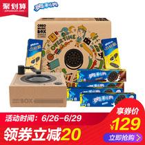 巧轻薄脆零食礼盒oreo巧克力夹心饼干亿滋奥利奥黑科技音乐盒