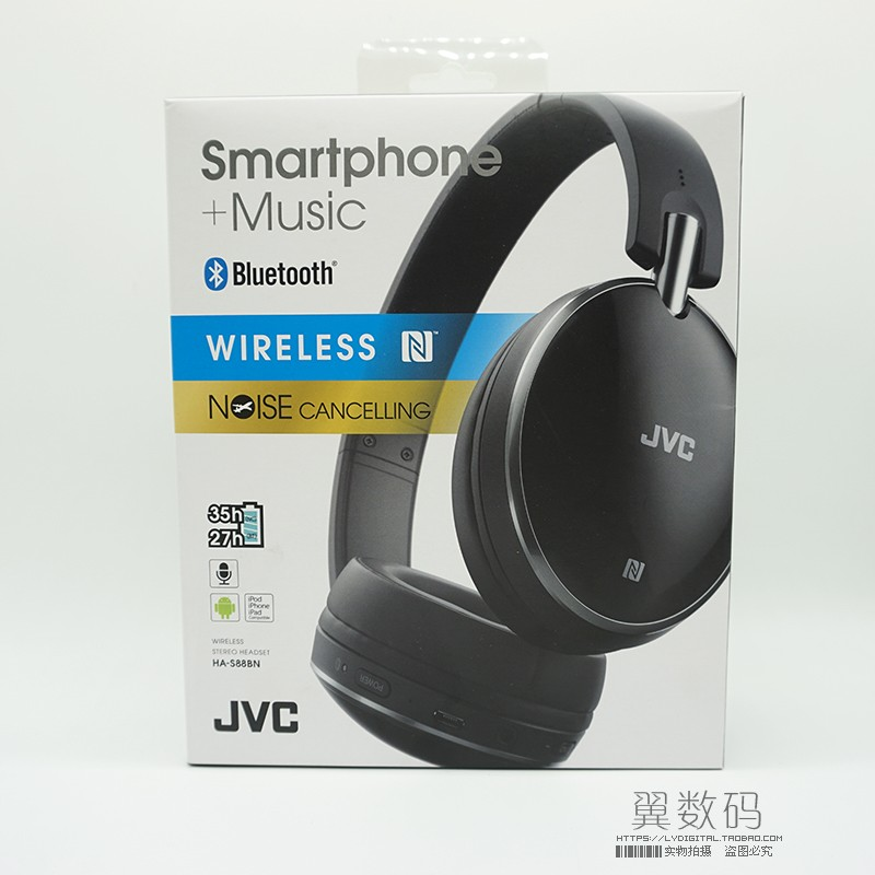 日本直发 JVC HA-S88BN头戴式音乐商务语音 主动降噪无线蓝牙耳机