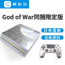 索尼 SONY PS4 PRO GOD OF WAR战神4同捆限定版主机 日本直发