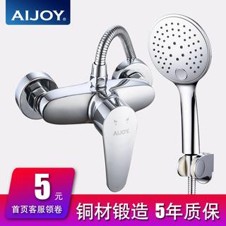 AIJOY любовь выдающийся фонтанчик клапан горячая и холодная переключатель скрытый все медь ванна ванная комната домой смешивать клапан душ кран, цена 1013 руб