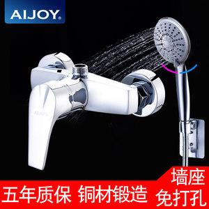 混水阀冷热水龙头卫生间家用热水器开关淋雨花洒全铜暗装浴室淋浴