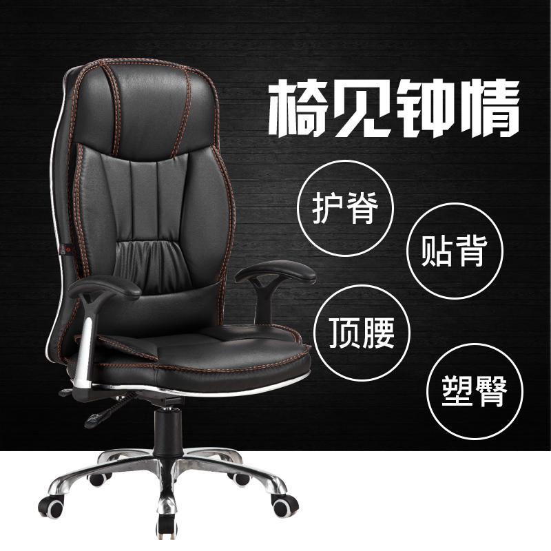 Офисные стулья / Компьютерные кресла Артикул 565856699383