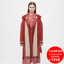 DECOSTER/DESI Wool Blended Double-sided Nickel Overcoat Temperament Straight Wool Coat