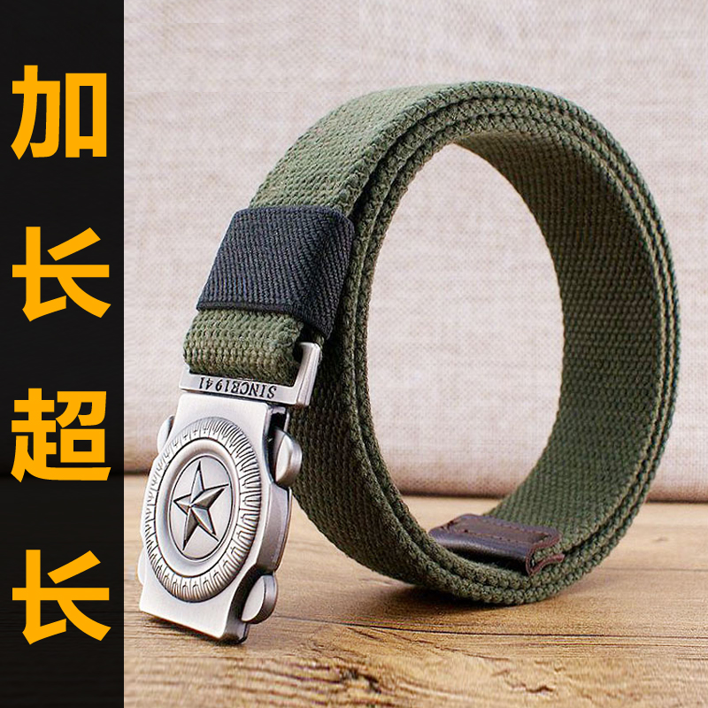 Tactical belt mens lengthened automatic spring buckle fat 150cm thick Sports Youth canvas belt big size fashion