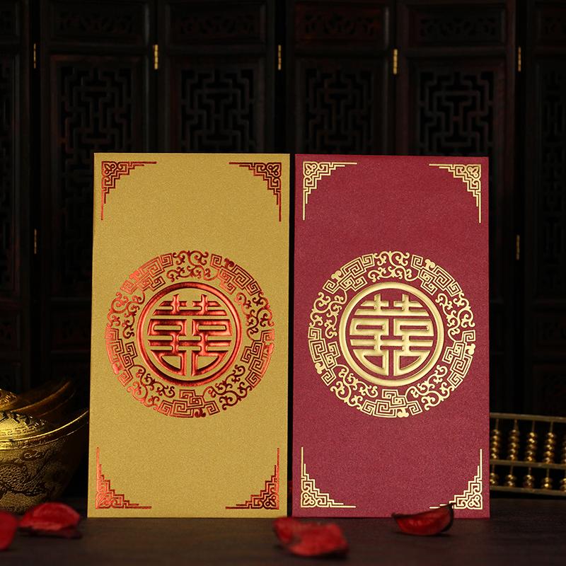 Конверты для Китайского нового года Артикул 601990934038