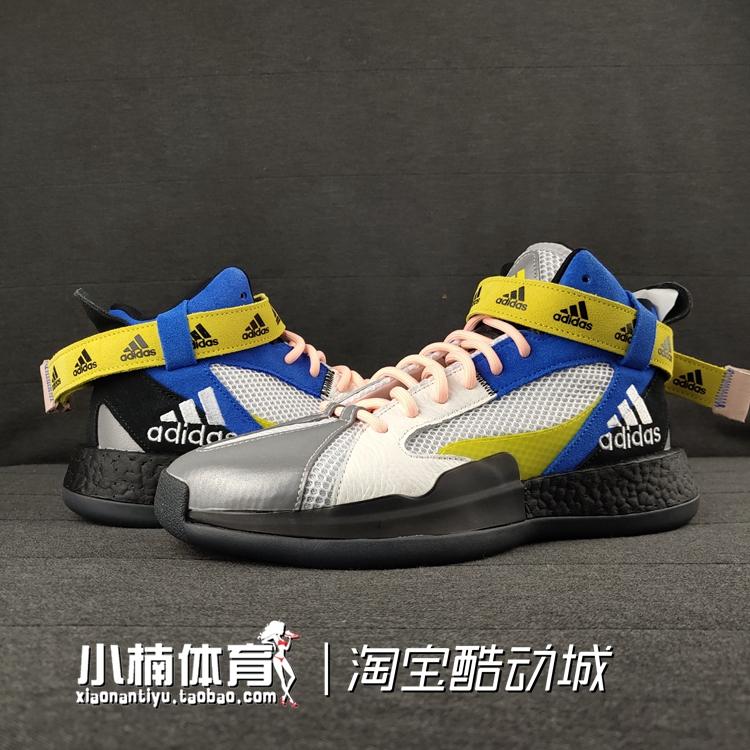 小楠体育 Adidas Posterize BOOST缓震男实战篮球鞋EG5779 EG6875