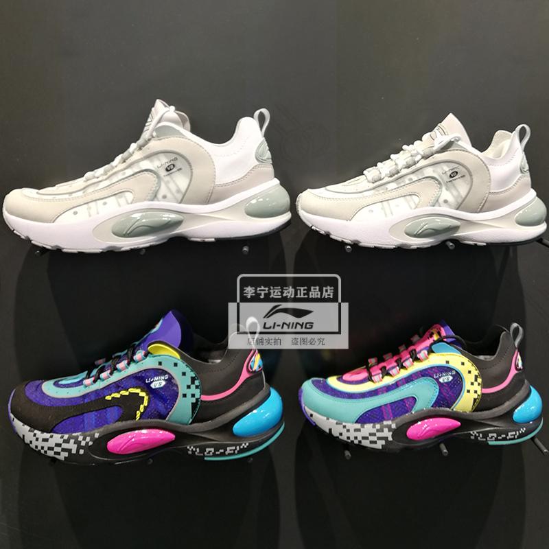 李宁跑步鞋 2020夏季男女透气网面时尚老爹V8运动鞋ARHP128/093图片