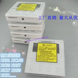 适用格力通用线控器风管机多联机XK59 XK27 XK67 XK51 XK01 XK111图片
