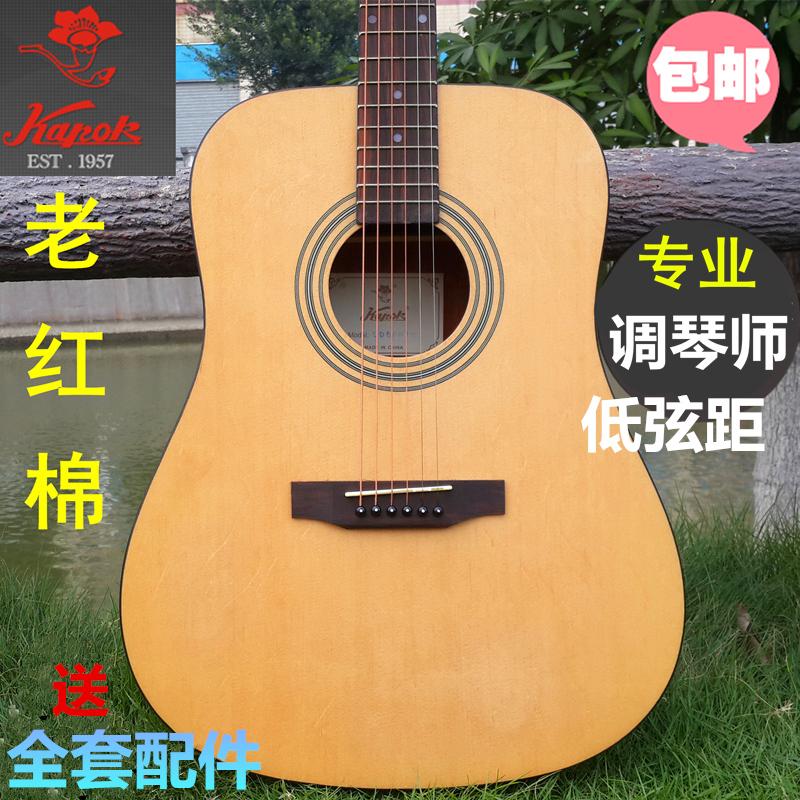 红棉吉他40 41寸单板吉他民谣36 38寸男女考级左手圆缺角电箱吉他限1000张券