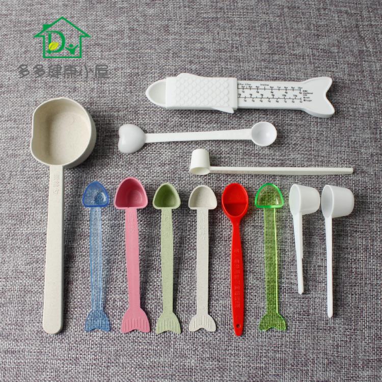 多多 包邮12只5克控限盐勺5g定量计量刻度糖勺健康厨房小调味勺匙