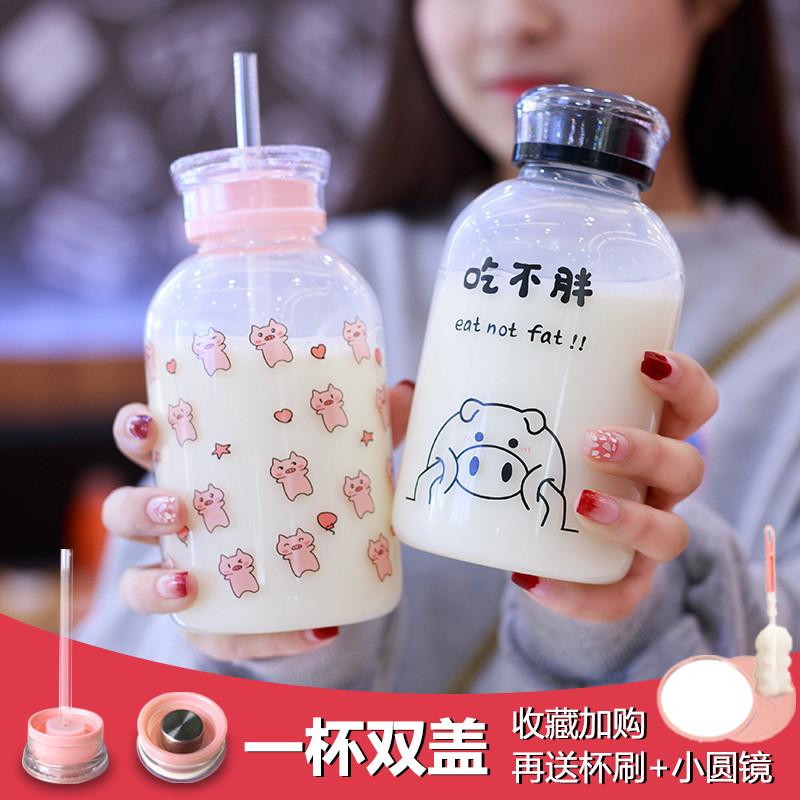 (用47.1元券)玻璃杯带吸管韩版便携水杯女学生可爱创意ins少女心夏天清新杯子
