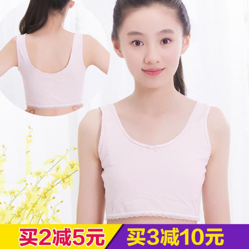 夏季小胸少女内衣薄款初中生平胸内衣女学生发育期小学生小背心式