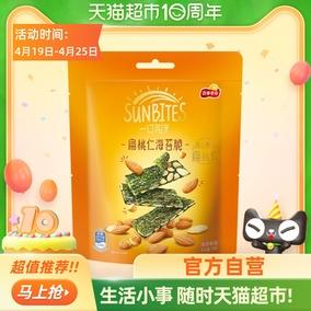 sunbites /一口阳光扁桃脆18克海苔