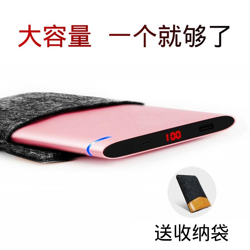 充电宝大容量10000毫安创意超薄小巧便携移动电源快充超大量