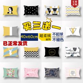 北欧黄色长方形抱枕黑白色沙发长条靠垫ins几何靠枕办公室腰枕