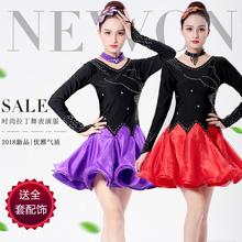 现代舞裙排舞比赛裙恰拉丁舞比赛服广场舞蹈三步踩吉特巴舞裙 新款