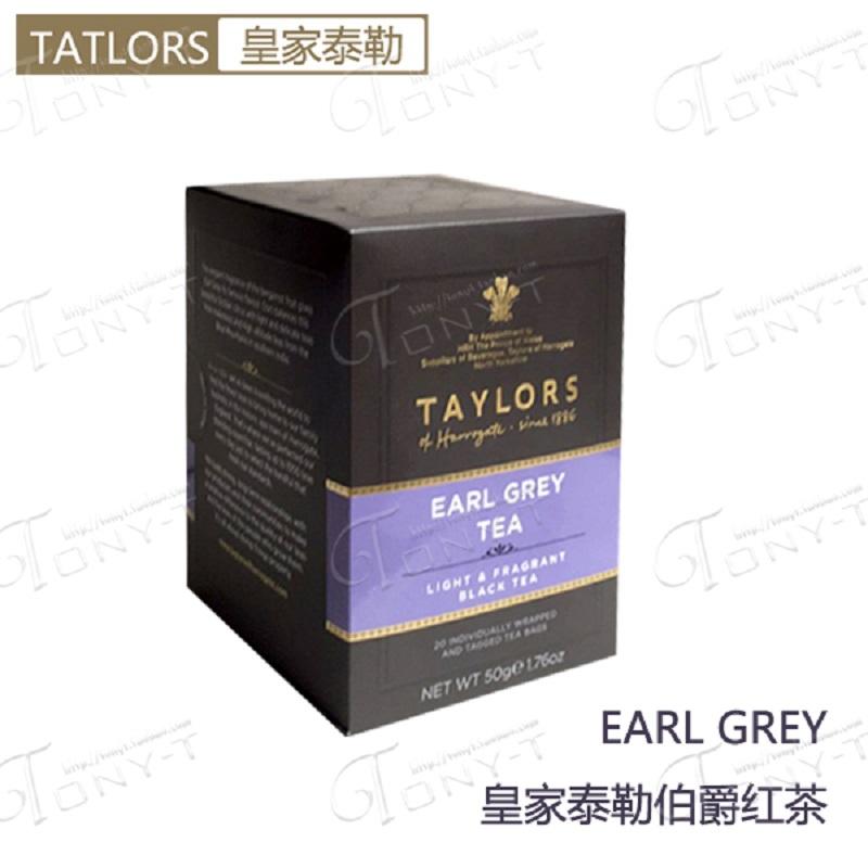 入茶包好喝又经典20伯爵红茶TAYLORS皇家泰勒英国原装进口包邮
