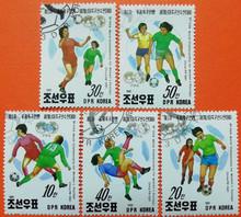 5枚1991年朝鲜盖销邮票第1届世界女子zu球锦标赛