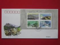 200014崂山小型张总公司首日封
